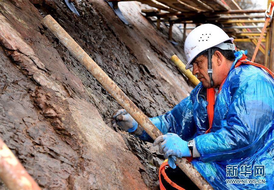 An experimental conservation effort for dinosaur footprints in Yanqing Geopark in Beijing, Oct. 15