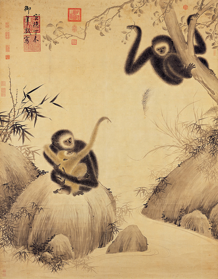 Gibbons at play (c. 1427) by the Xuande Emperor, the fifth emperor of the Ming dynasty of China.